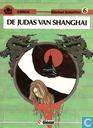 De judas van Shanghai