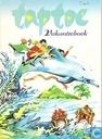 Taptoe vakantieboek 1988