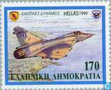 Postage Stamps - Greece - Army