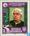 Int. Kneipp Congress