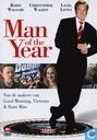 DVD / Vidéo / Blu-ray - DVD - Man of the Year
