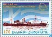 Postage Stamps - Greece - Navy