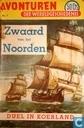 Zwaard van het Noorden, Duel in Koerland