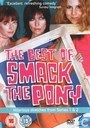 The Best of Smack the Pony - Hilarious Sketches from Series 1 & 2
