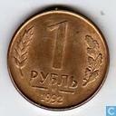Rusland 1 roebel 1992 (M)