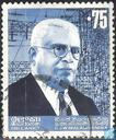 D.J. Wimalasurendra