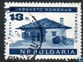 Postage Stamps - Bulgaria [BGR] - Historic buildings