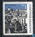 Postage Stamps - Bulgaria [BGR] - Views of Turnovo