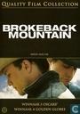 Brokeback Mountain + Tideland
