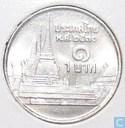 Thailand 1 baht 1987 (BE2530)