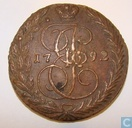 Rusland 5 kopeken 1792 (EM)