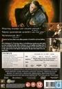DVD / Video / Blu-ray - DVD - Minority Report