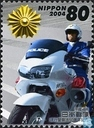 Postzegels - Japan - Japanse politie-wet 50 jaar