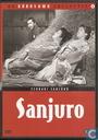 DVD / Video / Blu-ray - DVD - Sanjuro