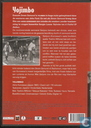 DVD / Video / Blu-ray - DVD - Yojimbo