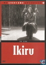 DVD / Video / Blu-ray - DVD - Ikiru