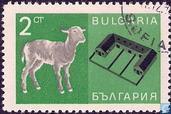 Postage Stamps - Bulgaria [BGR] - Economic Achievements