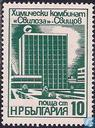 Postage Stamps - Bulgaria [BGR] - Modern buildings