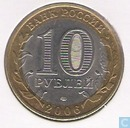 "Rusland 10 roebels 2006 ""Russian Community Crests - Naval region Primorsky Krai"""