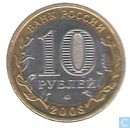 "Rusland 10 roebels 2008 (MMD) ""Kabardin-Balkar Republic"""