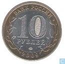 "Rusland 10 roebels 2009 (M) ""The Republic of Adygeya"""