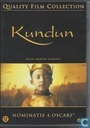 Kundun