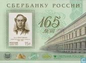 Savings bank Russia
