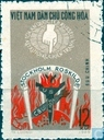 Postzegels - Vietnam - Noord-Vietnam - Tribunaal embleem