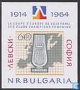 Postzegels - Bulgarije [BGR] - EK Volleybal clubteams