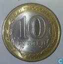 "Rusland 10 roebels 2011 ""Buryatia"""
