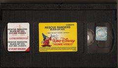 VHS videoband