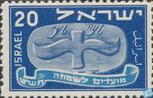 Joods Nieuwjaar (5709)