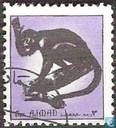 Postzegels - Ajman - Dieren