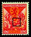 Kinderzegels (PM1)
