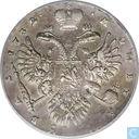 Rusland 1 roebel 1732