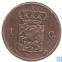 Monnaies - Pays-Bas - Pays-Bas 1 cent 1873