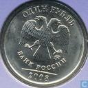 Rusland 1 roebel 2008 (MMD)