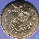 Rusland 50 kopeken 2009 (M)