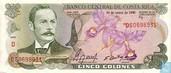 Costa Rica 5 colones 1990