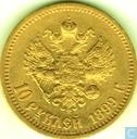 Rusland 10 roebel 1899