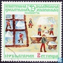 Postage Stamps - Bulgaria [BGR] - Stamp Exhibition