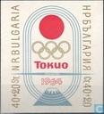 Postzegels - Bulgarije [BGR] - Olympische Spelen