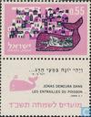 Jewish new year (5724)
