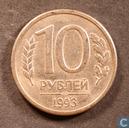 Rusland 10 roebels 1993 (IIMD - magnetisch)