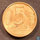 Rusland 5 roebels 1992 (M)