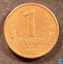 Rusland 1 roebel 1992 (L)