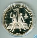 "Rusland 10 roebel 1979 (L) ""Olympic Games 1980 - Basketball"""