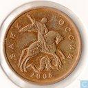 Rusland 50 kopeken 2008 (M)