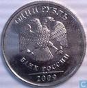 Rusland 1 roebel 2009 (MMD - vernikkeld staal)
