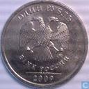 Rusland 1 roebel 2009 (MMD - koper-nikkel-zink)